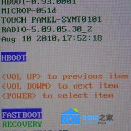 新蜂华为C8812官方精简稳定省电 V1 绿色下载
