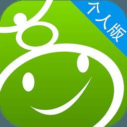 優豆云圖片管理系統